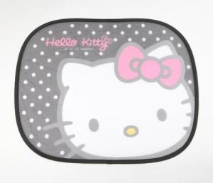 Hello Kitty Car Shade for road trips with _PapaG_